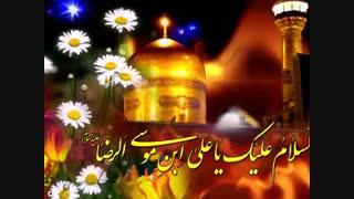تولد امام رضا(ع)مبارک باد