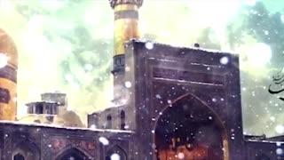 ❤❤❤میلاد با سعادت امام رضا علیه السلام بر همگان مبااااارررک باد❤❤❤