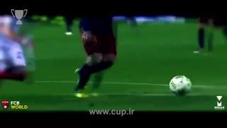 پیش بازی سوپر کاپ اسپانیا؛ بارسلونا - سویا
