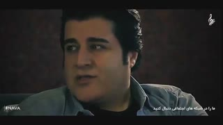 گفتگوی متفاوت مهدی یغمایی با وبسایت نوا