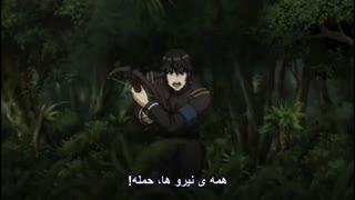 انیمه ی تابستانه ی Nejimaki Seirei Senki: Tenkyou no Alderamin قسمت چهارم با زیرنویس فارسی