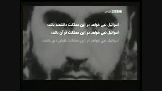 از کوروش تا احمدی نژاد