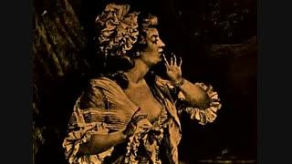 بارون مونچهاوزن / بارون پراسیل 1961 (بخش دوّم)