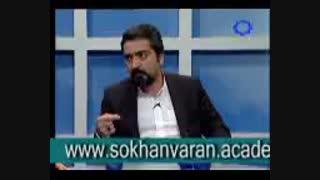 استاد محمد علی حسینیان (شبکه چهار سیما)