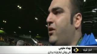 ایرانیها نباید قویترین باشند...