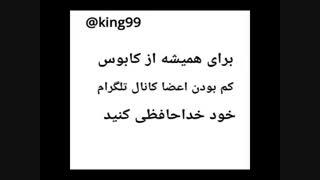 مجید خراطها + علی بابا   (افزایش ممبر تلگرام)