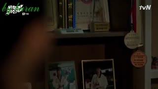 سریال مبارزه باارواح قسمت11پارت5
