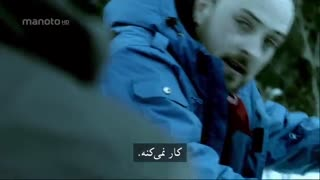 مستند مرگ دور است با دوبله فارسی - بهمن