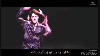 MV LOTTO.EXO+زیر نویس فارسی