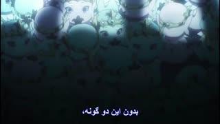 انیمه ی تابستانه ی Nejimaki Seirei Senki: Tenkyou no Alderamin قسمت هفتم با زیرنویس فارسی