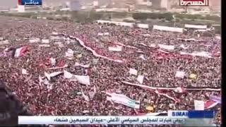 یمن در آستانه تحولاتی مهم