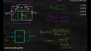 ارشد برق - ویدئو شماره 15- مدارهای الکتریکی - حل تست سراسری سال 93(روش سوم)