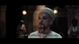 گزیده ای از فیلم سینمایی پزشک(ابوعلی سینا)