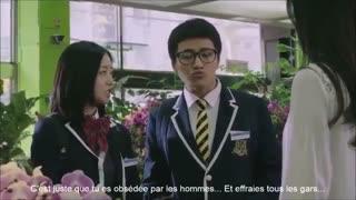 قسمت اول سریال گل خون آشام