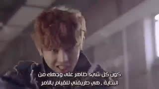ToppDogg_Follow_me   با زیر نویس عربی محشره بدون  هیچ حرفی