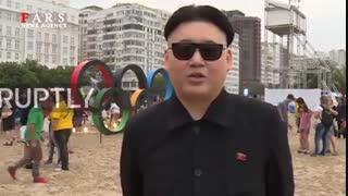 رئیس جمهور کره شمالی در ریو!!!
