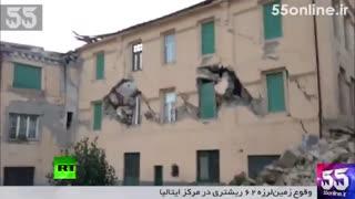 وقوع زمینلرزه ۶.۲ ریشتری در مرکز ایتالیا