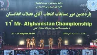 نخستین مسابقات پرورش اندام در افغانستان که بازتاب جهانی داشته است