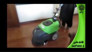 پاکسازی کف ادارات با دستگاه های پیشرفته زمین شوی-اسکرابر