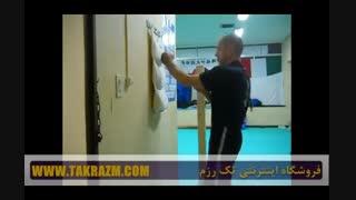 ویدئو تمرین با کیسه دیواری سه تیکه وینگ چون wing chun