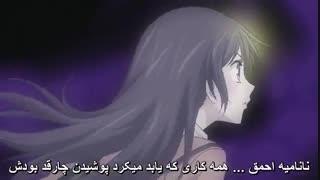 انیمه  بوسه ایزدی قسمت اول با هارد ساب فارسی