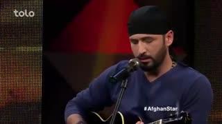 7 بهترین ستاره افغان-پارت 3