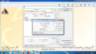 ثبت فاکتورهای خرید و فروش در نسخه رایگان حسابداری وینا