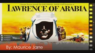 موسیقی متن لورنس عربستان اثر موریس ژار(Lawrence of Arabia,1962)