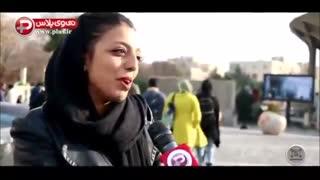 دخترهای ایرانی از شرط های خنده دار و عجیب شان برای ازدواج گفتند!
