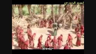 بخش حذف شده مختارنامه حضرت عباس(ع)