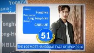 Handsome boy in K-pop 2016
