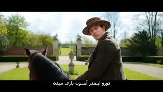 """+16 تریلر فیلم سینمایی """" My Cousin Rachel""""همراه با زیرنویس فارسی"""