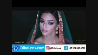 لنز دهب- سان کیس | DibaLens.com-DHAB Sun Kiss