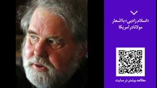 پنجره خبری رسانه ایران (26)    ترامپ با ایران چه خواهد کرد؟