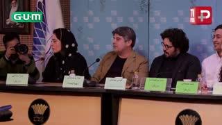 ادعای بزرگ صابر ابر، پریناز ایزدیار و علی مصفا در نشست خبری فیلم تابستان داغ:ما بهترین پارتنرهای دنیا هستیم