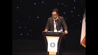 اختتامیه اولین کنفرانس بین المللی و سومین کنفرانس ملی مدیریت ساخت و پروژه