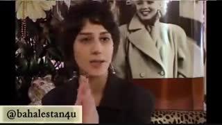 مصاحبه جدید زهرا امیر ابراهیمی - بازیگری که ما مردم قربانیش کردیم