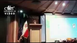ماجرای دعوای استاندار و نماینده مجلس