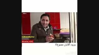 فلافلی سلف سرویس در ایران:))))))