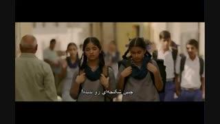 فیلم انگیزشی دانگال (کشتی) - خانه کتاب و ترجمه دقیق