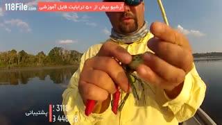 عجیب ترین ماهیگیران قرن