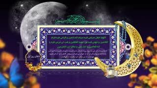 دانلود افترافکت ماه رمضان؛ دعای روز اول ماه رمضان
