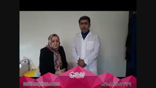 درمان و ترمیم زخم دیابتی در کلینیک زخم پلاس