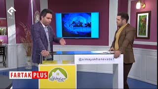 کنایه جالب مجری تلویزیون به ماجرای بوسه نماینده مجلس بر تصویر وزیر کشور!