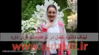 دانلود قسمت 2 سریال هیولا با لینک مستقیم