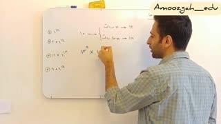 حل سوال 83 ریاضی آزمون تیزهوشان سال 96