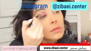 آموزش آرایش بهاره - آرایش صورت و میکاپ صورت بهاره - زیبایی سنتر
