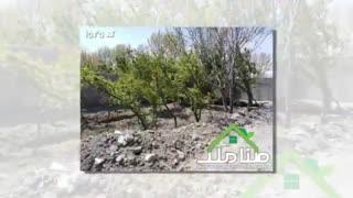 خرید و فروش باغ و باغچه در بکه شهریار کد 1535