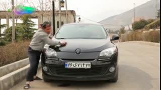 سکانس کمدی سریال عطسه ، وقتی طرف بدجور علاقه به شستن ماشین و ... داره!