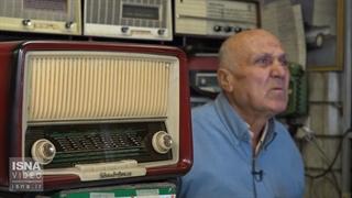 حرفهای شنیدنی یک رادیوباز قدیمی